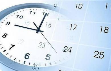 Horaris Docència ONLINE i PDF