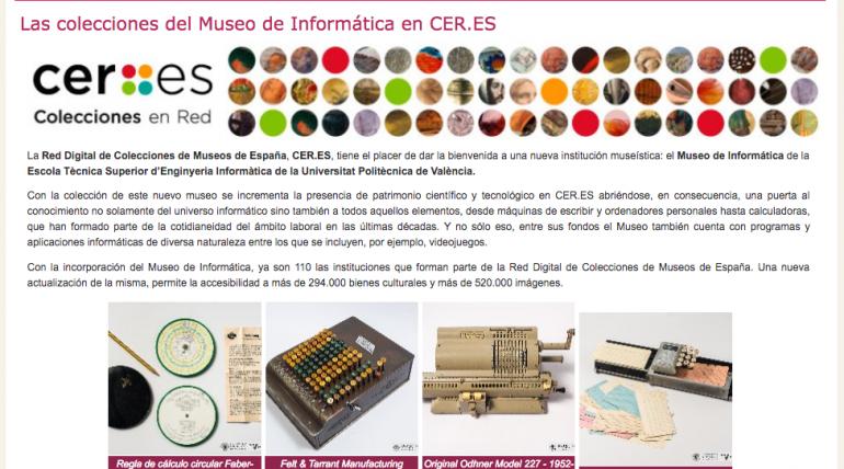 El Museo de Informática en la Red Digital de Museos de España CER.ES